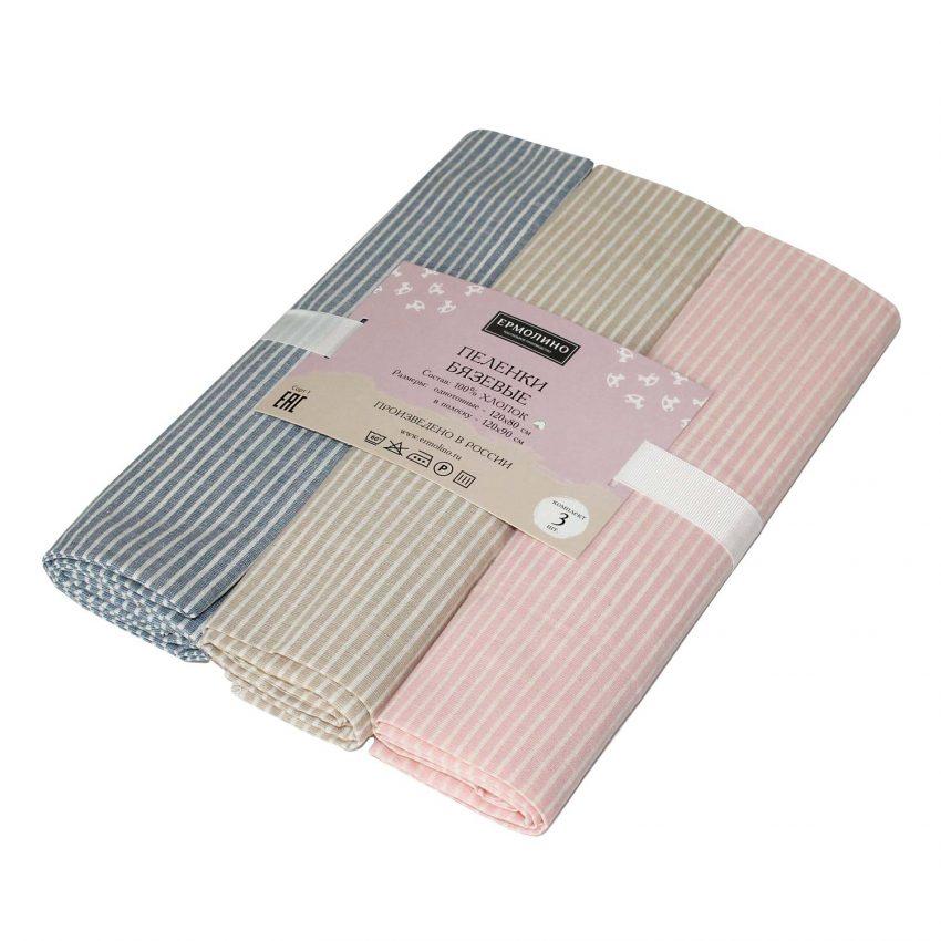Пеленки бязевые комплект из 3 штук