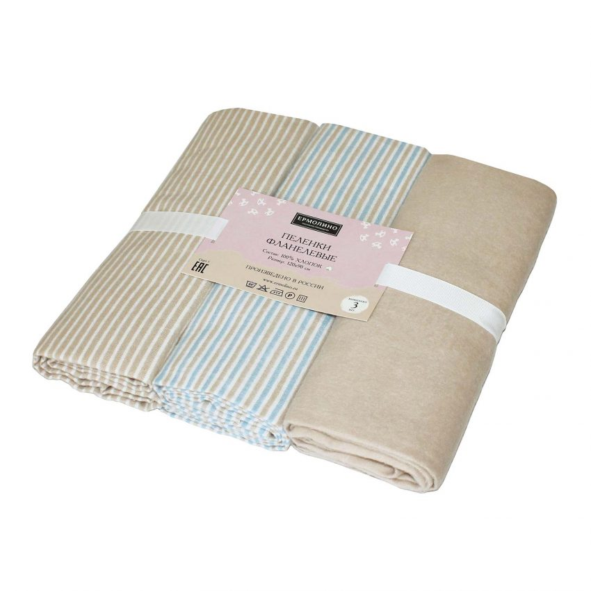 Пеленки фланелевые комплект из 3 штук